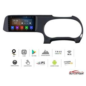Hyundai Grand I10 Nios Android System 9 Inch MP4 Music Player HD 1080P Touch screen 2GB Ram